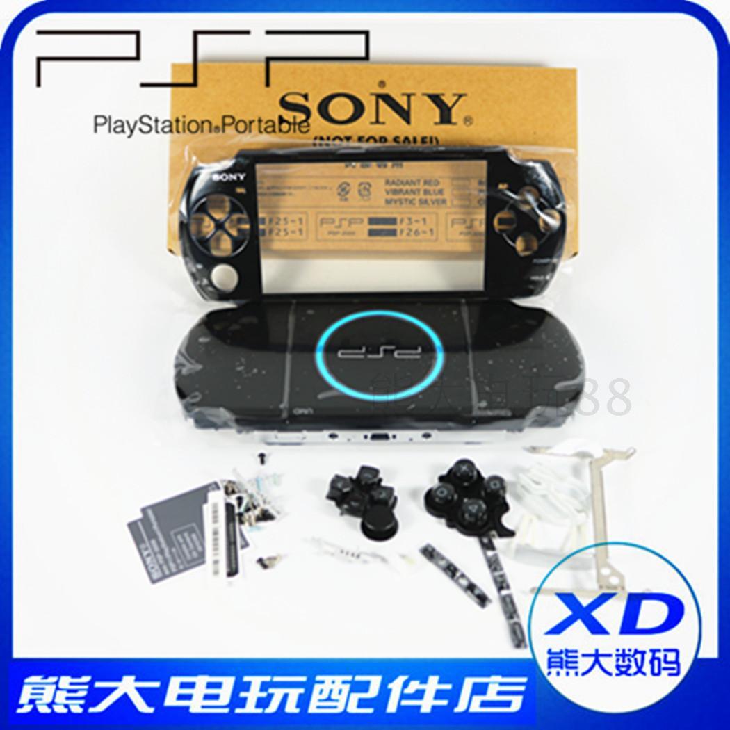 Корпус PSP для PSP3000 черный скорлупа синий красный белый Аксессуары для PSP полностью обложка в подарок бесплатная доставка по китаю в оригинальной упаковке качество