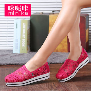 MI Ka Korean wave lace flats in the fall students feet lazy shoe breathable shoes and leisure shoes