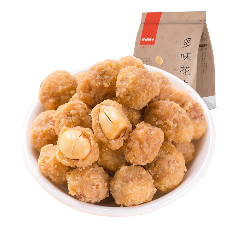 【 рысь супермаркеты 】 ичибан магазин сын больше вкус арахис 148g случайный нулю еда жарить товары арахис рука свойство еда