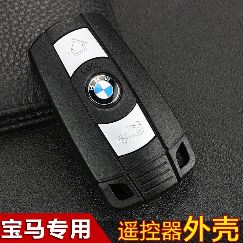 宝马X1 X5 X6 Z4 1系 3系 5系 M3 E90 E60老款原装车钥匙遥控外壳