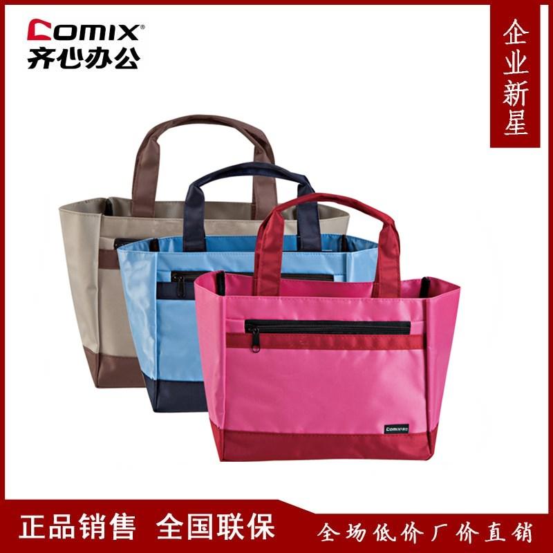 Comix вместе сердце подлинный A2355 портативный двойной легко мешок