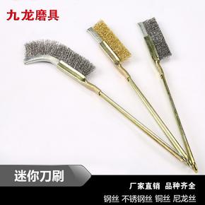 钢丝刷铜丝不锈钢丝刀刷 手动文玩清洁工业除锈尼龙小迷你铁刷子