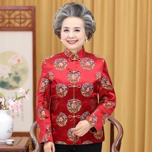 中老年人冬装棉衣老人过寿生日唐装女喜宴妈妈装老奶奶春秋外套女