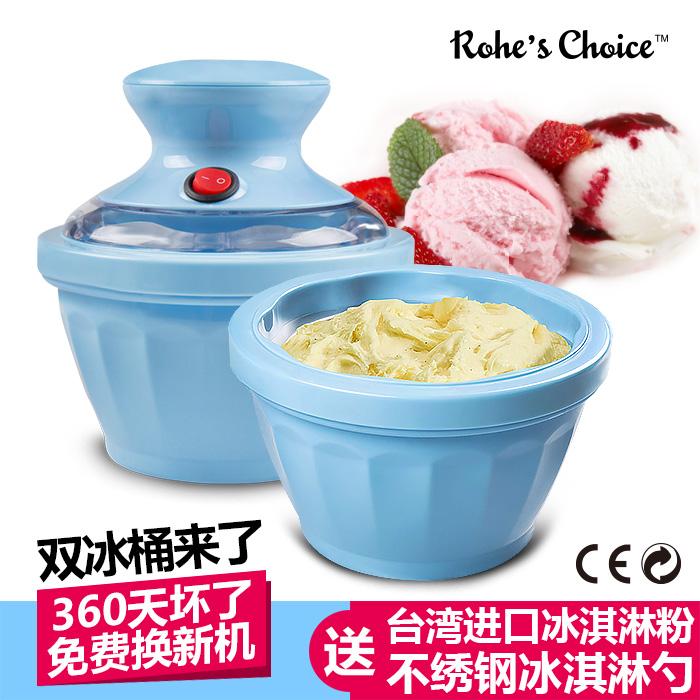 Мерло выбранный автоматическая домой мороженое машинально ребенок фрукты домой мороженое машинально автоматический мороженое машинально мини
