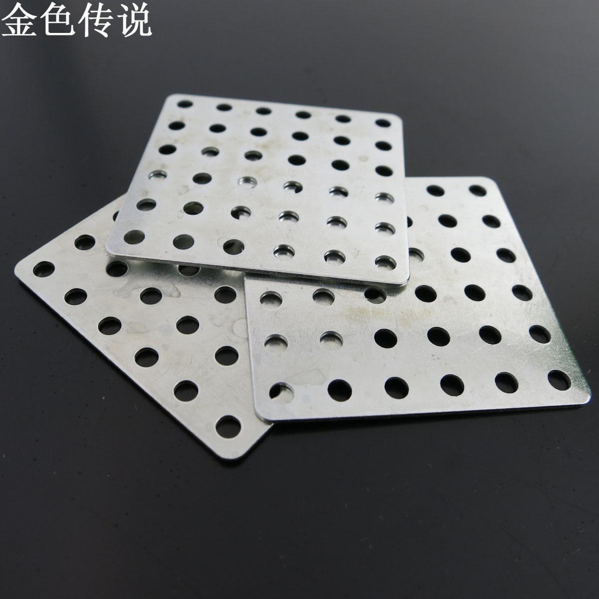 方铁片 减速箱材料 diy科技模型配件 遥控车设计自制玩具 连接件