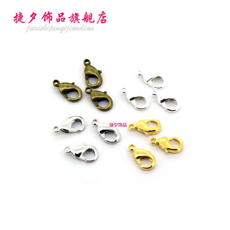 串珠材料diy飾品配件502龍蝦扣金屬銅扣501項鏈扣手鏈扣10mm12mm