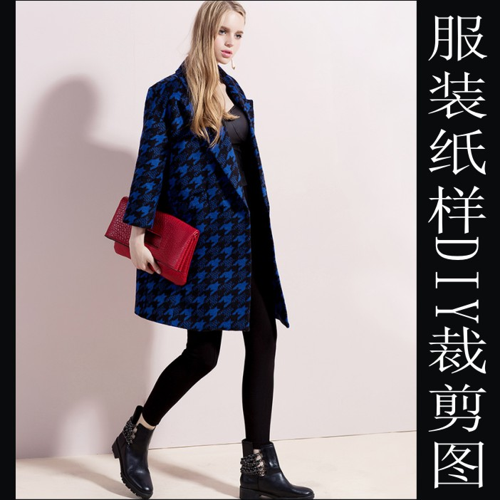 New loose pattern suit Lapel off shoulder coat pattern 1:1 kraft paper physical cutting version womens dress pattern
