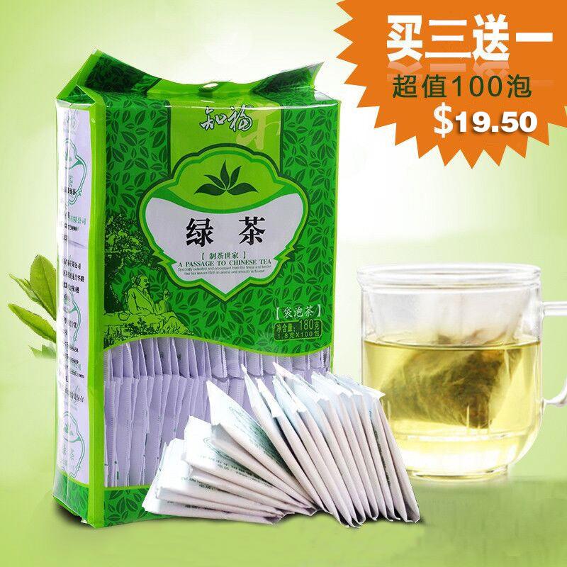 知福 袋泡茶 绿茶茶包100包 独立小包