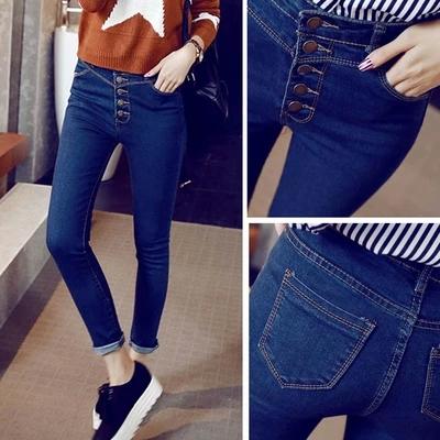 Осенью 2015 года девять студентов высокий женский Корейский спандекс туго slim джинсы ноги карандаш брюки прилива