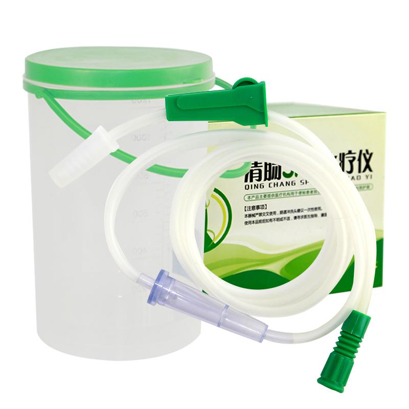点邦伊喜畅清肠SPA水疗仪 医用灌肠袋家用清肠器灌肠桶器肠道便秘
