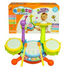 Children gift toys electronic drum beating the drum kit The baby drum music educational toy Musical Instruments toys
