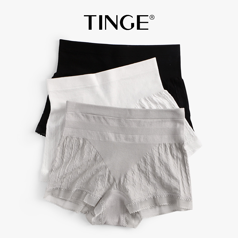 2条收腹美体平角女蕾丝高腰安全裤(非品牌)