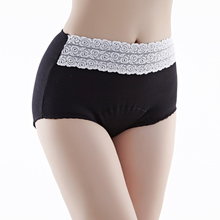 Bead, mann luxury belly in briefs 1 the youth lace female waist underwear authentic pure color cotton fabric