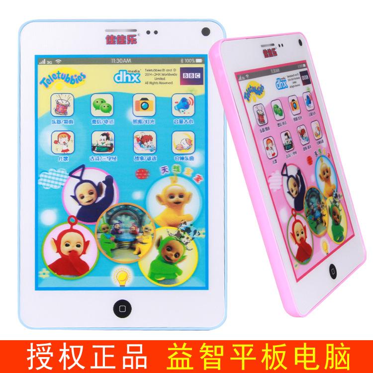 儿童仿真苹果平板电脑玩具触摸屏ipad益智点读机早教婴幼儿双语