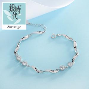 银时代 s925银 水波纹镶嵌锆石手链韩国气质手环女士生日礼物预售