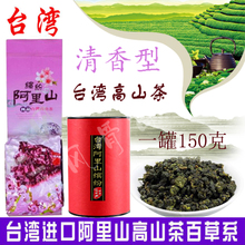 Taiwan high mountain top frozen oolong ali camellia super Jin Xuan qing scent green fresh tea tieguanyin tea bag mail