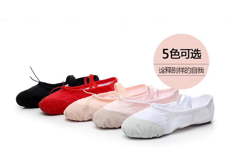 Genuine package mail childrens dance shoes leather head cat claw soft sole training shoes ballet shoes bodybuilding shoes Yoga shoes