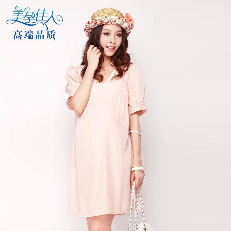 Fashion maternity summer maternity summer new Maternity Skirt summer Korean maternity dress short sleeve skirt