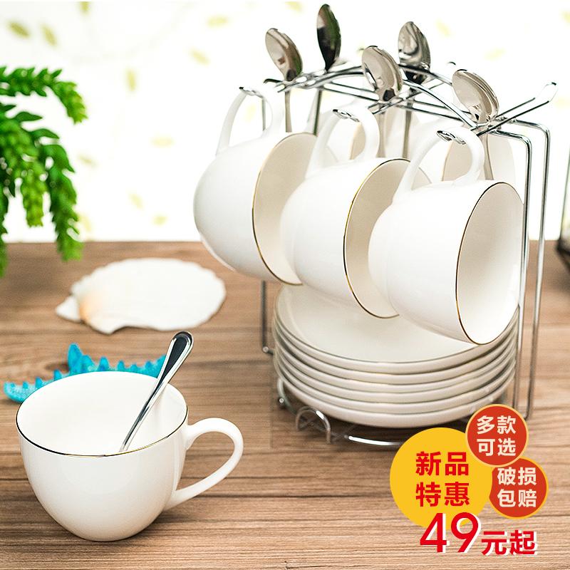 瑶华 欧式小奢华家用陶瓷咖啡杯套装 简约创意金边下午茶咖啡杯碟