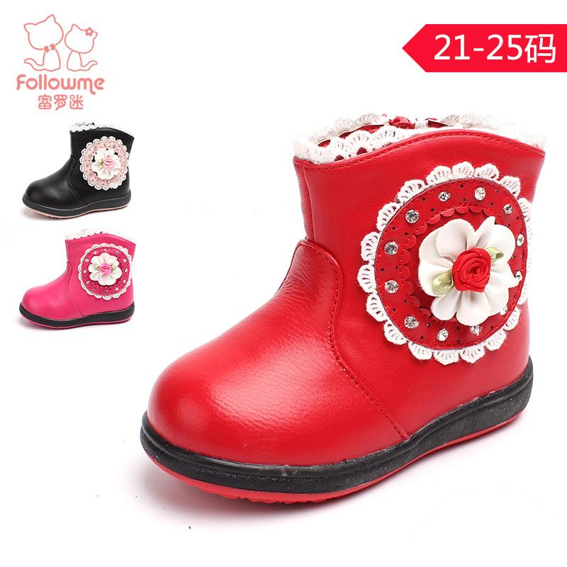 富罗迷 羊皮加绒女童靴子