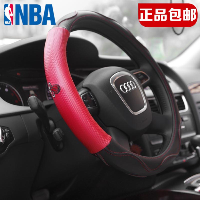 НБА GM рулевого колеса крышка анти шкив с помощью рулевого колеса крышка набора тепла зимой роскошные кожаные