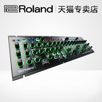 Roland Roland SYSTEM-1m semi-modular synthesizer system1m
