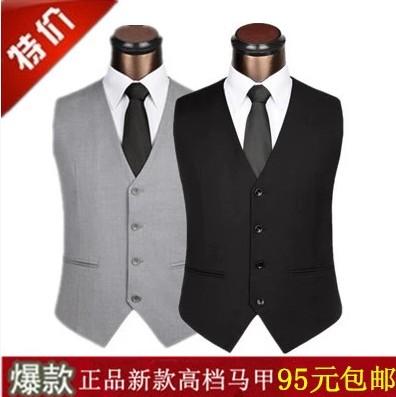 Watson Paul authentic mens slim vest business suit black light grey Navy mens suit jacket