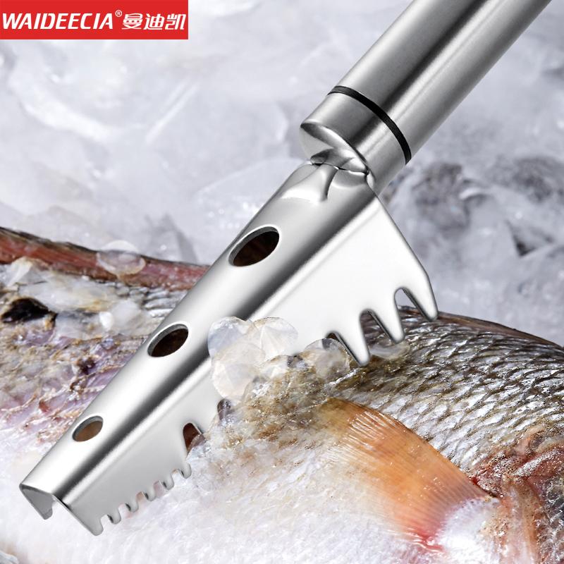 曼迪凯304不锈钢鱼鳞刨刮鳞器鱼鳞净刨厨房小工具去鱼鳞神器包邮