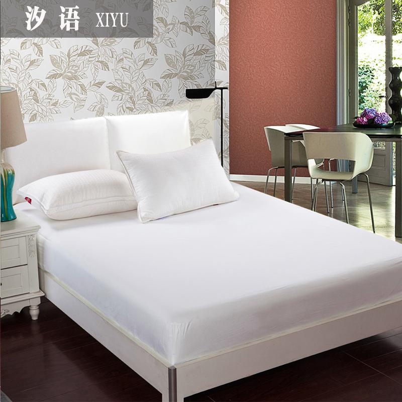 汐語 純色全棉床笠單件純白色純棉榻榻米床墊保護罩素色定做定製