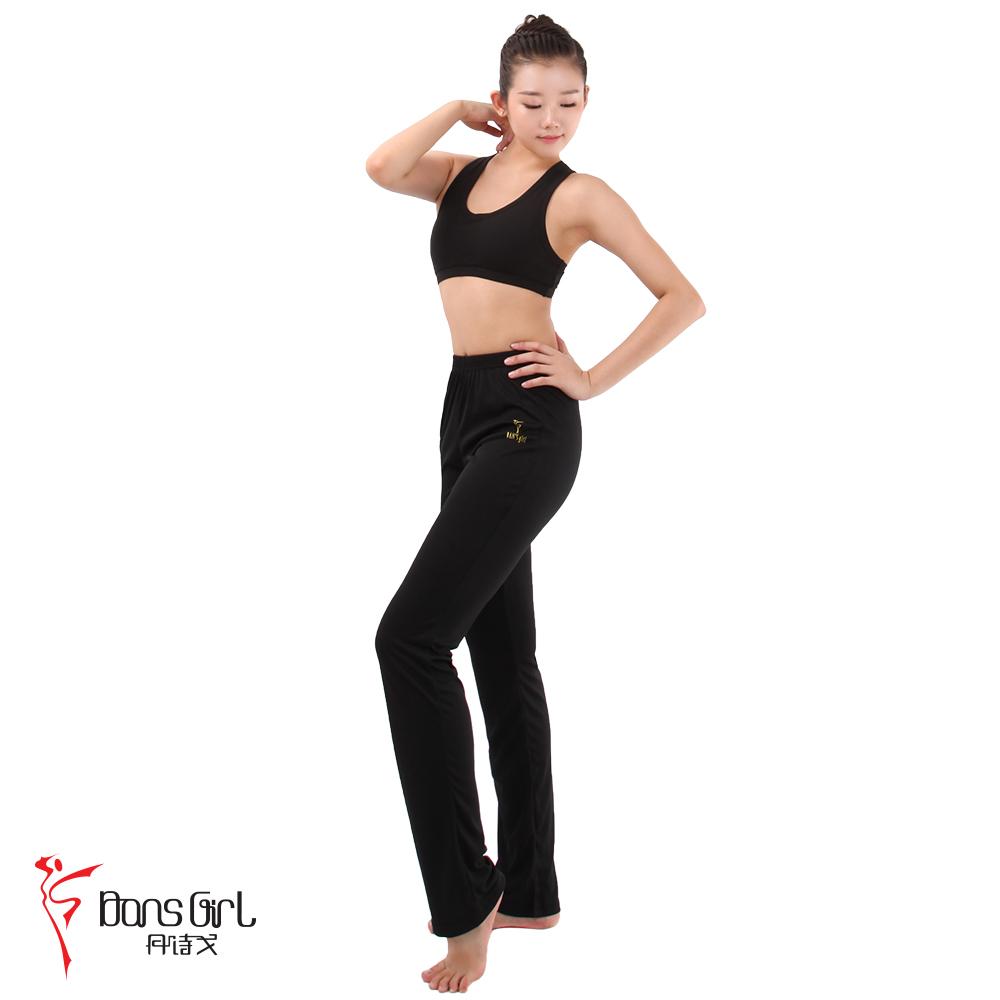 丹诗戈舞蹈服装健身服健美操裤 舞蹈裤3752尼龙平面微喇男女通用