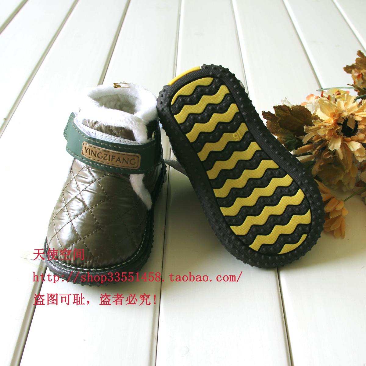 婴姿坊冬新款782男童鞋内绒冬鞋棉鞋学步鞋15-18码内长12-14