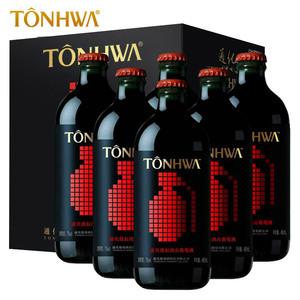 通化风尚微起泡山葡萄酒7度 500ml*6整箱装红酒