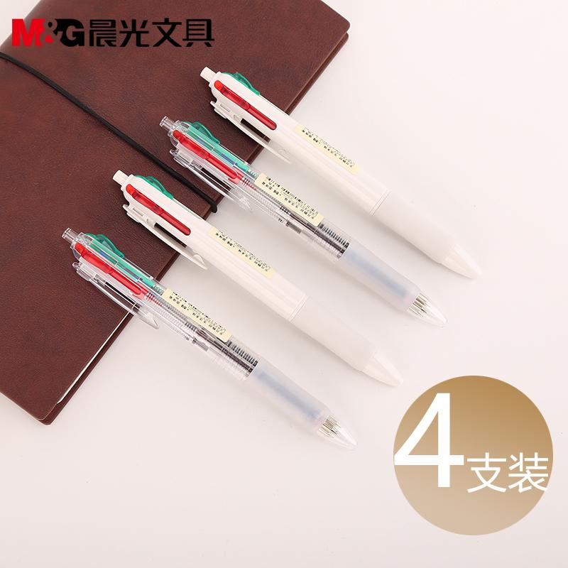 晨光文具四色圆珠笔0.5/0.7多色圆珠笔按动原子笔学生用本味办公油笔批发黑红蓝绿色中油笔包邮