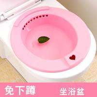 Бесплатная биде ванна для беременных, туалет, умывальник, задница, умывальник для матери, сидящий умывальник, умывальник
