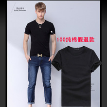 Men's wear simple round collar T-shirt man Cultivate one's morality short sleeve cotton pure color render sweater half sleeve movement underwear tide on sale