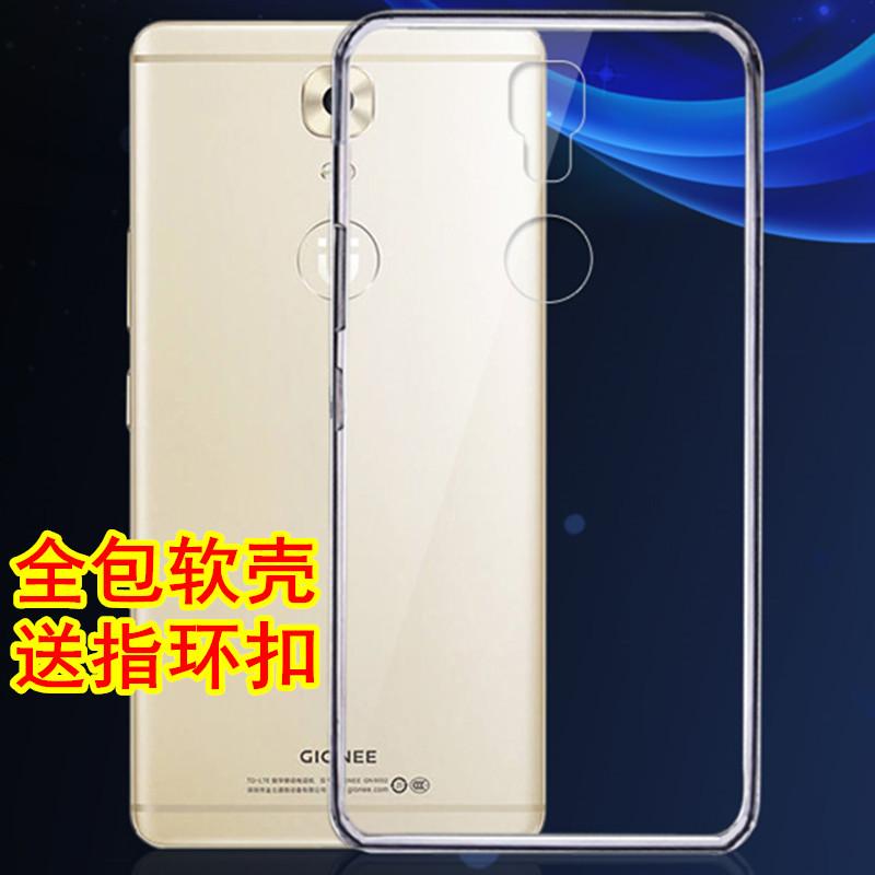 简魅 金立M6手机套手机壳GN8003透明保护软壳5.5英寸硅胶套外壳