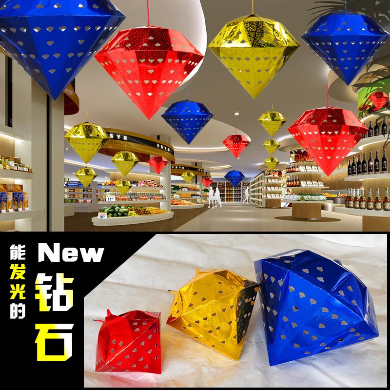 Алмаз мяч фестиваль праздновать декоративный статья свадьба детский сад торговый центр бар KTV мобильный телефон одежда магазин потолок брелок статьи
