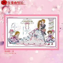 Latest precision printing bag mail festive wedding beautiful day happy lovely children bedroom cross-stitch