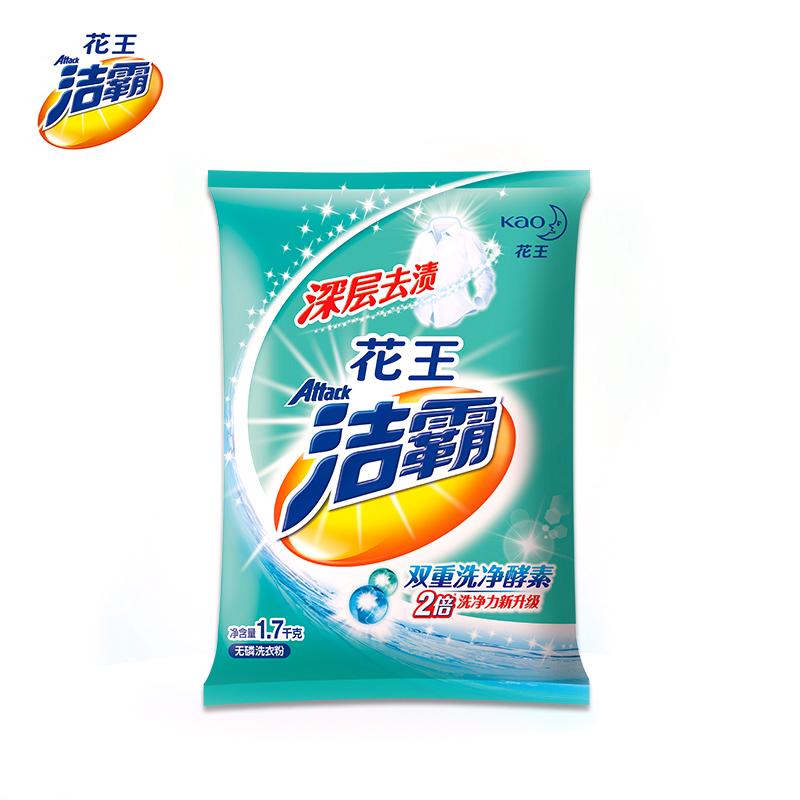 ~天貓超市~花王潔霸洗衣粉無磷1700g 袋深層去漬用量少淡雅清香