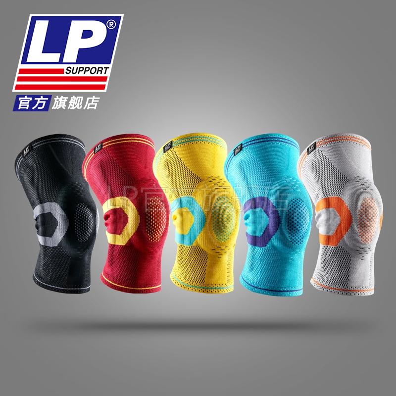 LP 170XT поддержка весна статья теплый воздухопроницаемый kneepad бег строка корзина достаточно чистый бадминтон движение kneepad