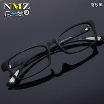 超轻TR90眼镜框黑框全框运动眼镜架防滑近视远视平镜配镜男女小款