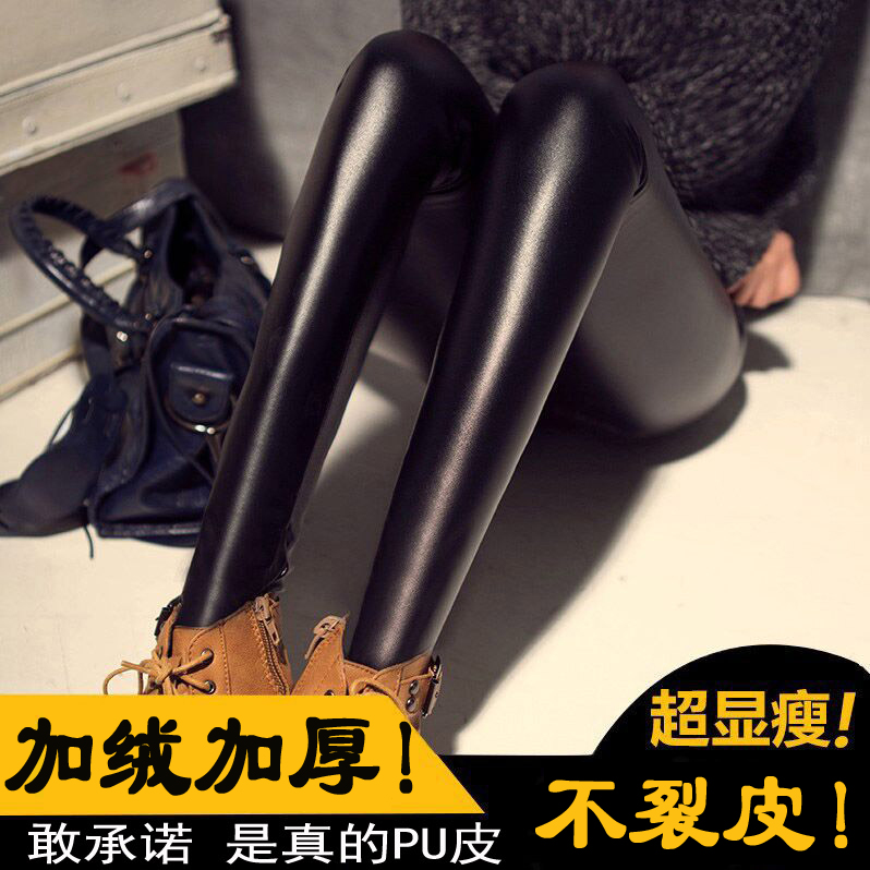 Autumn and winter high waist lambskin PU leather pants for women to keep warm and wear thin leggings to show thin Plush thickened Leggings