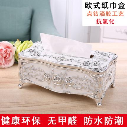 Континентальный ткань творческий гостиная насосные коробка отели KTV бумага привлечь коробка гость дом магазин пластик еда полотенце кассета
