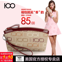 Hand bag female leisure paragraph 2015 summer sweet nai Harper in Europe and the tide female large capacity change mobile phone package of cosmetic bag