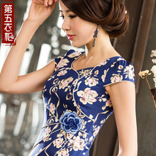 Qp cheongsam brief paragraph 2015 new summer wear fashionable improved big yards cultivate one's morality show thin embroidery flower girl dress