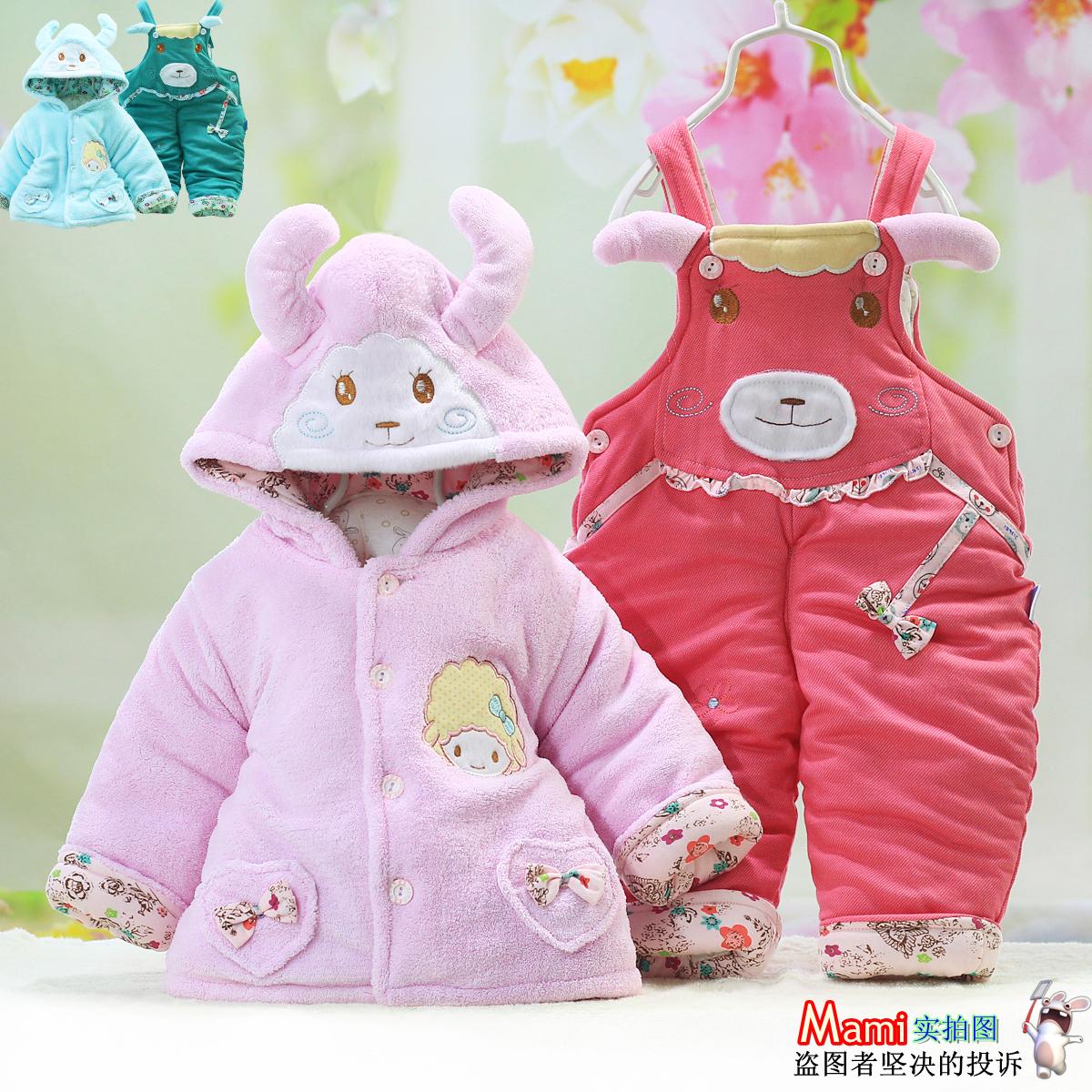 Одежда для младенцев Артикул 41199083573