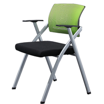 Computer Chair Home Mesh office staff Chair meeting training chair with WordPad folding chair student Activity Chair