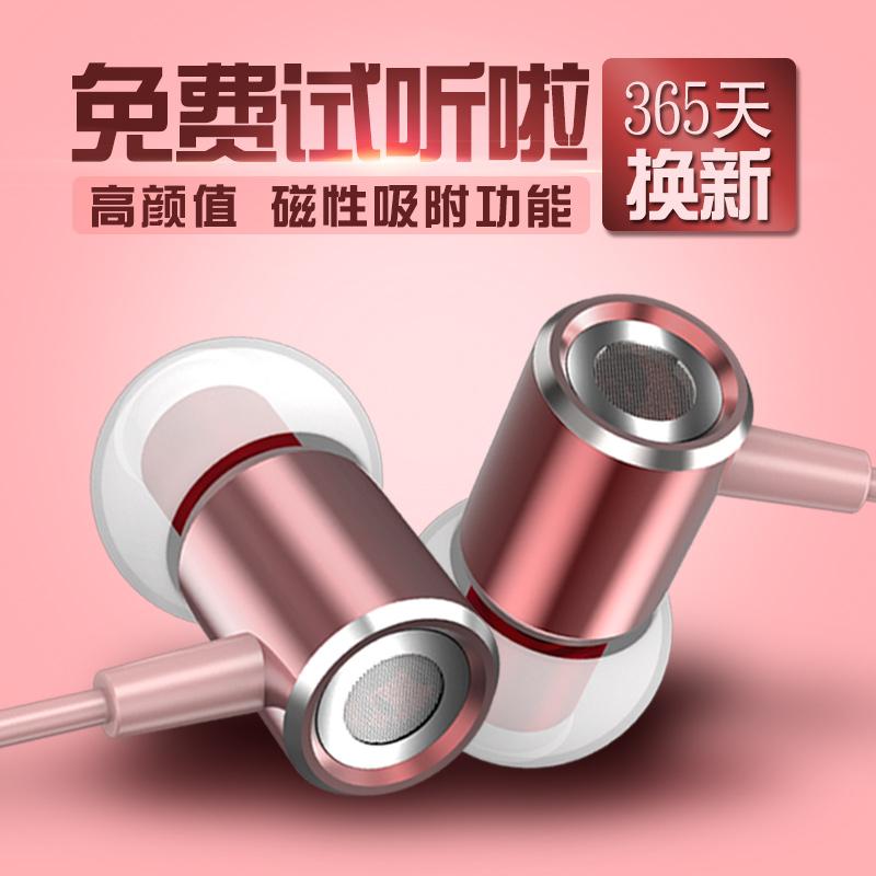 今首为 金属重低音入耳式耳机小米4c5max有线控带麦耳塞手机通用