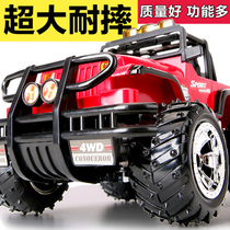 Super RC car buggy