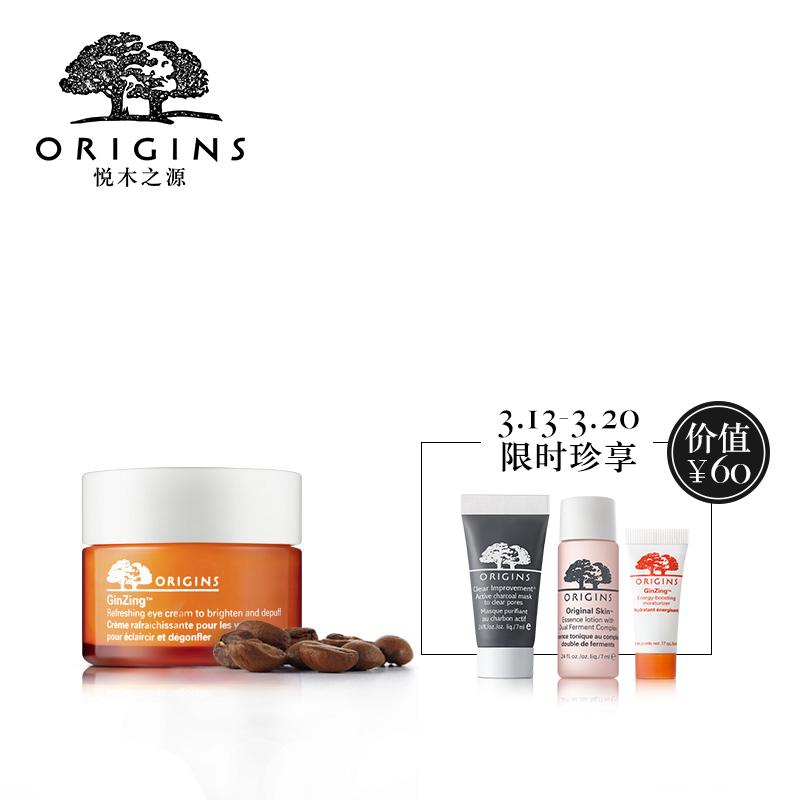 Origins/ восторг дерево это источник восторг дерево это источник кофеин жизнеспособность хуан яркий глаз пополнение свет из черного глазнице